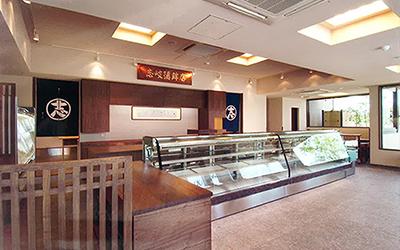 志岐蒲鉾本店新築工事