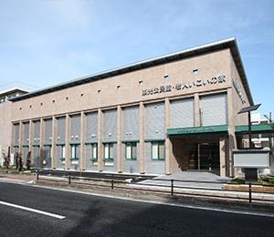 【新築工事】<br>東光公民館・老人いこいの家複合施設その他改築工事