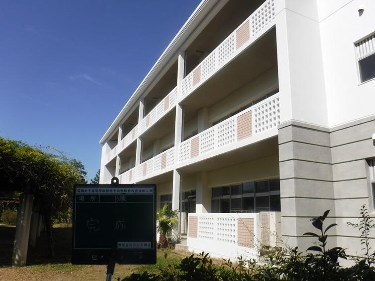 【大規模改修工事】<br>福岡女子高等学校校舎その他外壁改修工事